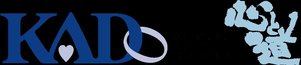KAD-一般社団法人日本経営道協会