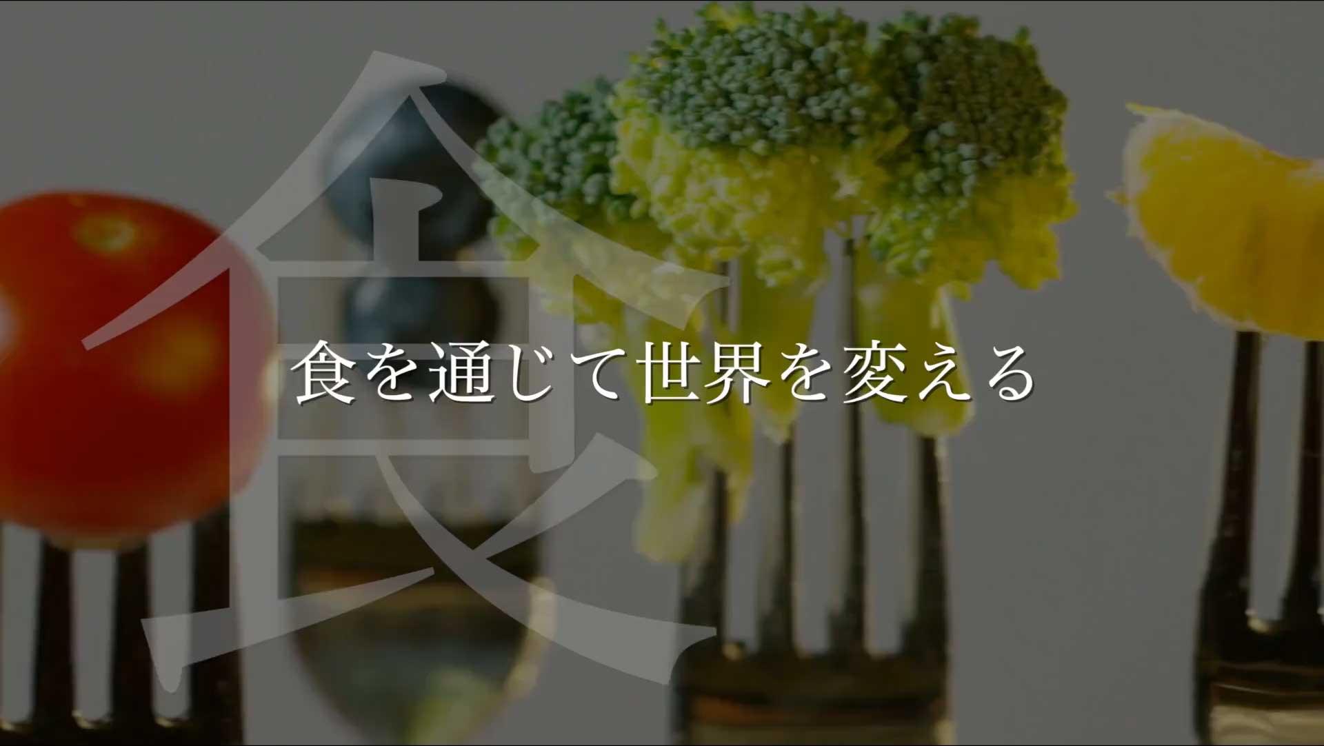 3/26 18:00~昌平坂フォーラム 辻安全食品 辻幸一郎 社長